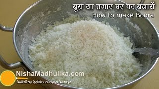 Download How to make tagar or Boora for ladu and Peda