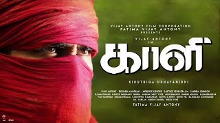 KAALI OFFICIAL TEASER & RELEASE ANNOUNCEMENT | ARUMBEY OFFICIAL SINGLE | VIJAY ANTONY | TAMIL HOT