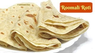 Restaurant Style Roomali Roti Recipe | रुमाली रोटी | KabitasKitchen