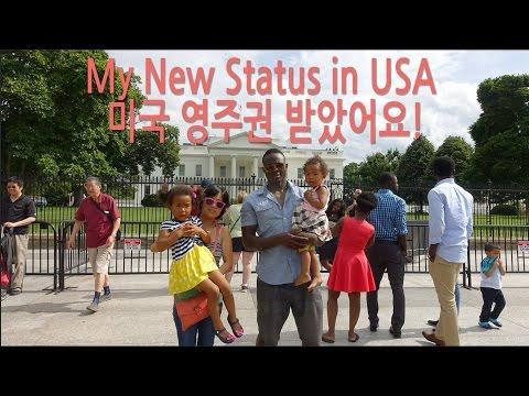MY NEW STATUS in USA! | Swahili Village, Kenyan food -USA Road Trip #7 Washington DC 케냐음식 미국영주권 나왔어요