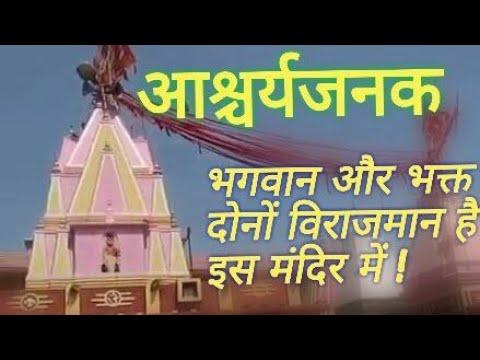 Xxx Mp4 Vidyapati Dham।vidyapati Nagar Dalsinghsarai Samastipur 3gp Sex