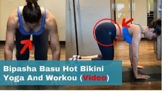 Bipasha Basu Hot Bikini Yoga And Workout With Karan Singh Grover    BollywoodGossip Studio