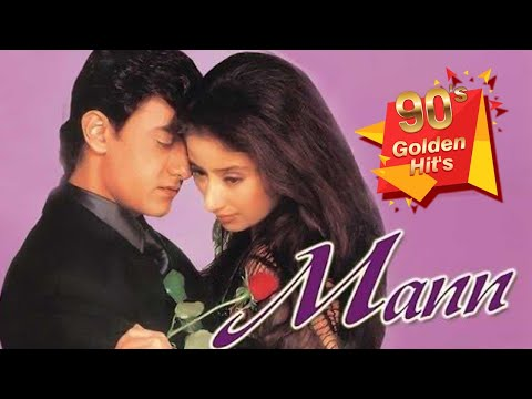 Xxx Mp4 Mann 1999 HD Eng Subs Aamir Khan Manisha Koirala Anil Kapoor Hit Bollywood Romantic Movie 3gp Sex