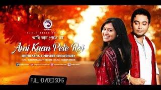 AMI KAAN PETE ROI | Nirjher Chowdhury | Shithi Saha | Rabindra Sangeet | 2016