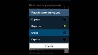 Мини-обзор прошивки YSF Rom