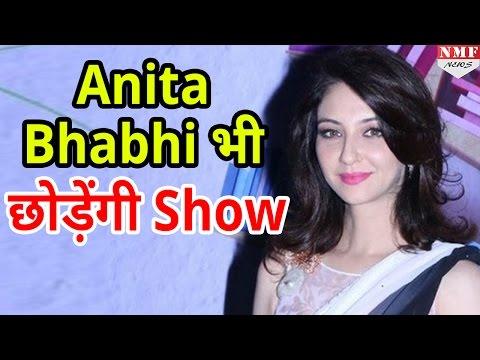 Xxx Mp4 'Bhabi Ji Ghar Par Hai' के लिए नई मुसीबत अब Saumya Tandon भी छोड़ेंगी Show 3gp Sex