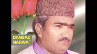PART Y 6 OF 6 ADAMSAZ MARWAT  MAJJLIS 1986 / Lyrics Afgar Bukhari