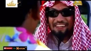 Bangla Eid Natok 2014   jomoj 2  ft mosaraf korim