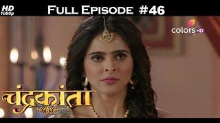 Chandrakanta - 2nd December 2017 - चंद्रकांता - Full Episode