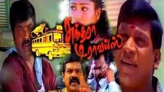 Sundara Travels   Murali, Vadivelu   Full Comedy Movie  HD
