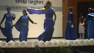 DCGPSC :: Dance Performance (Jodi Mon Kade) _ Sanjida & team