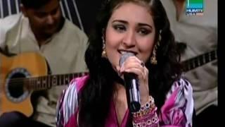Ajeeb Dastan Hai Yeah - Sara Raza