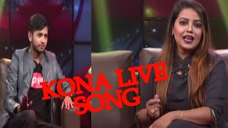 Kona Live Song || O He Sham Song || Tawhid Afridi Show || My Tv ||