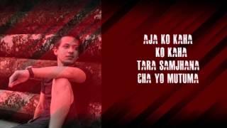 Shyam Karki - Sathi Bhai (Audio/Lyrics)