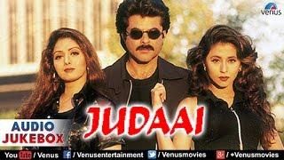 Judaai Audio Jukebox | Anil Kapoor, Urmila Matondkar, Sridevi |