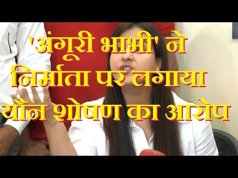 Xxx Mp4 अंगूरी भाभी ने निर्माता पर लगाया आरोप Shilpa Shinde On Sexual Harassment Charges 3gp Sex