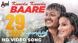 Mungaru Male | Kunidu Kunidu Baare | Golden Star Ganesh | Pooja Gandhi | Manomurthy | Kannada Song