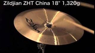 ジルジャン ZHT China 18