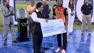 IPL 2016 er Prize money Mustafiz shoho onnora ja paylen