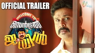 Welcome To Central Jail Official Trailer | Dileep | Vedhika | Vaishaka Cynyma