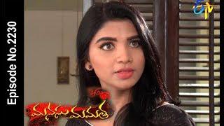 Manasu Mamata | 15th  March 2018 |Full Episode No 2230| ETV Telugu