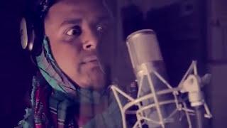 Funny sylheti song
