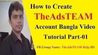 How To Create TheAds TEAM Account Bangla Video Tutorials Part 01