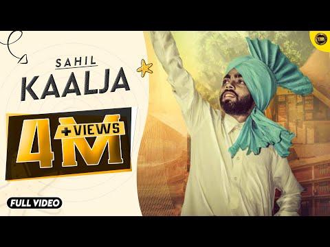 KAALJA || SAHIL || YAAR ANMULLE RECORDS || PUNJABI SONG 2016