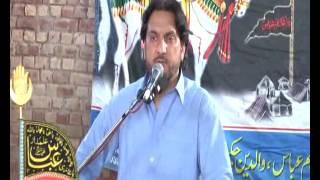 Istaqbal e Muharam 2016  Zakir Iqbal Hussain shah of Bijar    Majlis 29 Aug 2016 Chak 102 Sb Sargodh