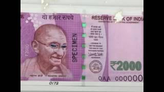 Dekh tamasha paise ka