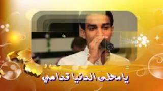 زفة شيعية حلوة ملاك القلب لـ الرادود علي العاشور