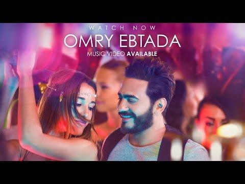 Xxx Mp4 Tamer Hosny Omry Ebtada Video Clip تامر حسني عمري إبتدا فيديو كليب 3gp Sex