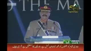 General Raheel Shareef Golden and Historical words
