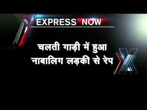 Minor Girl Rape in moving car in Delhi