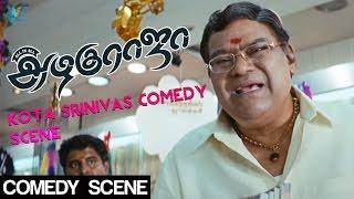All in All Azhagu Raja - Super Comedy Scene   Karthi, Kajal Aggarwal   M. Rajesh