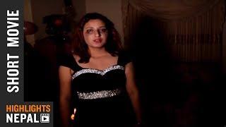 PROMISE - A Heart Touching Nepali Short Film 2017/2074 | Samip Niraula & Subashna Acharya