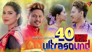 Ultrasound original HD video || Rakesh Reeyan || Super Hit Assamese Video 2019