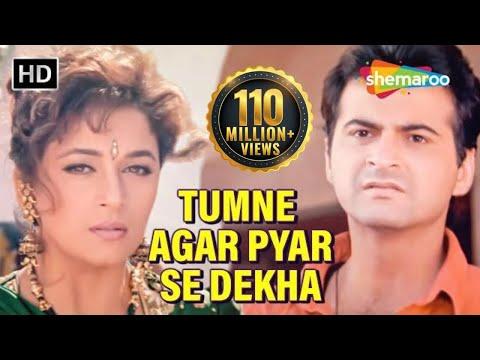 Xxx Mp4 Tumne Agar Pyar Se Dekha Raja Songs Madhuri Dixit Sanjay Kapoor Alka Yagnik 3gp Sex