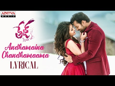 Xxx Mp4 Andhamaina Chandhamaama Lyrical Tej I Love You Songs Sai Dharam Tej Anupama Parameswaran 3gp Sex
