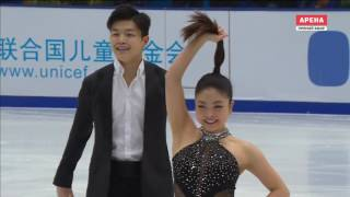 Cup of China 2016 Ice Dance SP Full Ver.