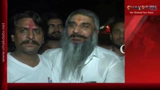 Clash Between Shiv Sena and Sikh Extremist
