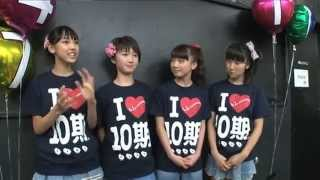 Morning Musume 10th Member Event LIVE & BackStage