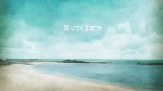 パガニーニ  ラプソディ /映画「ある日どこかで」より(cover)