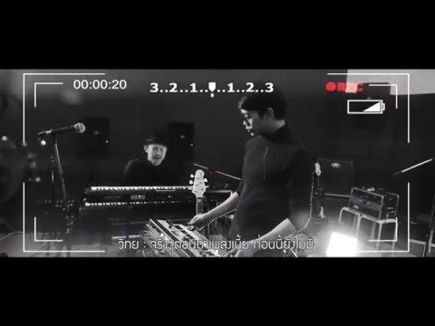 Slot Machine ค้น Khon Synthesizer Session EP.6