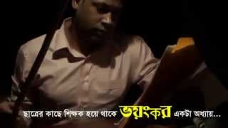 Kothay pabo shottikarer shikkha by  Battery Low Production