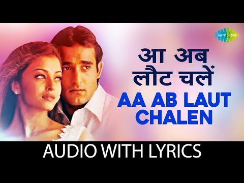 Xxx Mp4 Aa Ab Laut Chalen With Lyrics ए एब लोट चलें के बोल Udit Alka Aa Ab Laut Chalen HD Song 3gp Sex
