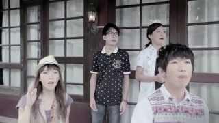::首播:: 四個朋友 - 起飛 (官方HD版)