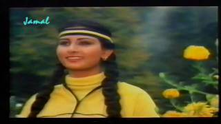 Amit Kumar - Yeh Zamee'n Ga Rahi Hai. . .Aasma'n Ga Raha Hai - Teri Kasam
