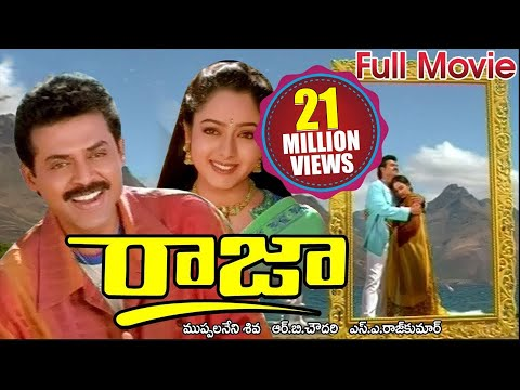 Xxx Mp4 Raja Full Length Telugu Movie DVD Rip 3gp Sex