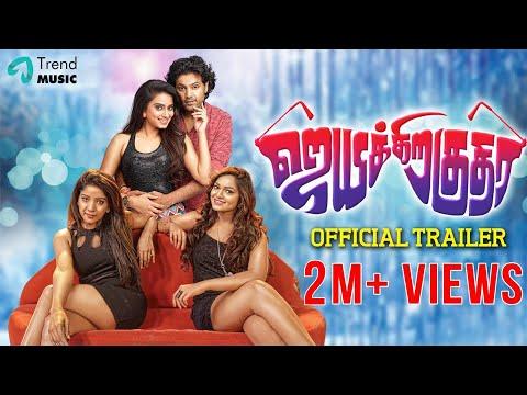 Xxx Mp4 Jayikkira Kudhira Official Trailer Jeevan Dimple Chopade Ashwini Sakshi Agarwal Trend Music 3gp Sex